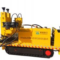 ZDY4200LS型全液压坑道钻机