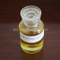 DM氧化铜矿活化剂