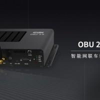 智能网联车载单元 OBU 2.0