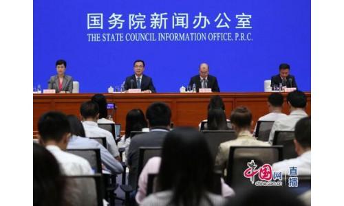 第六届世界互联网大会10月20日召开