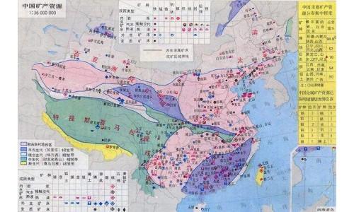 中国矿产资源报告(2019)六大看点