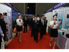第十九届2020太原煤炭(能源)工业技术与装备 展览会