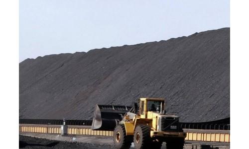 新时代矿业权价值评估不能缺失生态价值