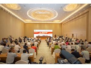 新疆丝路矿业合作论坛及新疆国际矿业与装备博览会邀请函