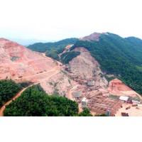 文县建筑石料用灰岩矿和建筑用砂石料矿采矿权挂牌出让
