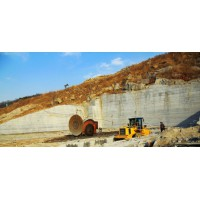 采矿权出让收益评估项目询价公告