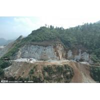 万全镇中镇村岙底山废弃矿山生态环境修复工程爆破安全监理