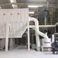唐山钢渣处理设备厂制粉设备超细环辊磨