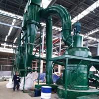 炼钢渣回收设备 磨钢渣粉纵摆磨粉机