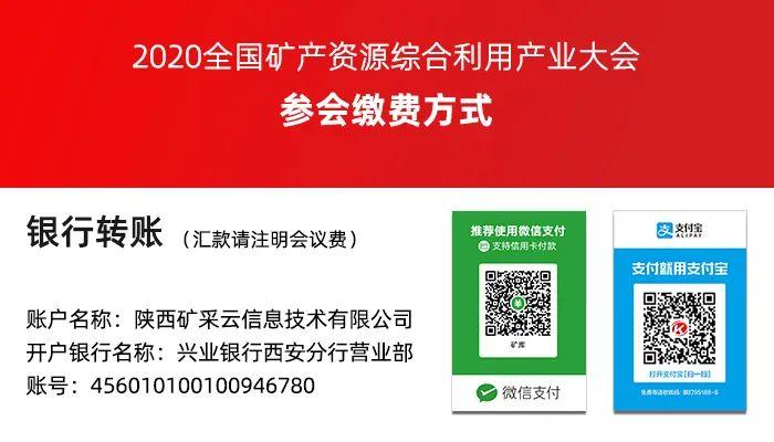 微信图片_20200828092712
