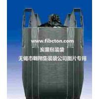 集装袋厂供应防水集装袋、吨袋、防老化集装袋、软托盘袋、土工布