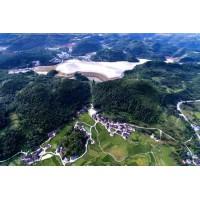 保安镇金梅碎石厂矿山地质环境治理工程
