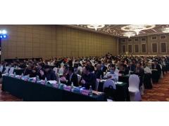 2021京津冀及周边地区工业固废 综合利用高层论坛(第五届)
