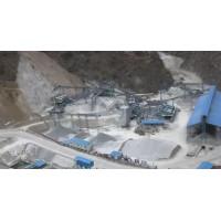 秦皇岛市卢龙县矿山地质环境治理工程勘查设计